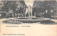 B8079 Serbia Belgrad Beograd Park Kalimegdan