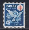 ESPAÑA (1950) MNH NUEVO SIN FIJASELLOS SPAIN - EDIFIL 1087 (25 cts) - LOTE 2