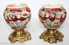 Satsuma, paire de petits pots, vases, pied bronze, antique Japon XIXe porcelaine