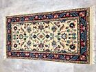 Vintage Hand Woven Rug, 2.9' x 5.1' Made in India