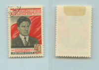 Russia USSR 1953 SC 1665 Z 1632 used . rtb3247
