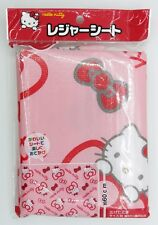 Sanrio Hello kitty Picnic Sheet ( 60cm x 80cm)  (C)
