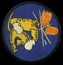 USAF 54th Fighter Interceptor Squadron Patch N-2