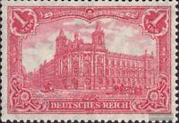 Deutsches Reich 94B II Kriegsdruck gestempelt 1916 Reichspostamt