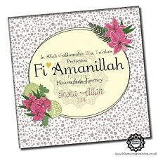 Muslim Holidays & Festivals Cards & Invitations for