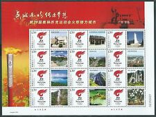 China 2008 Beijing Olympic Special S/S Torch Relay 廣西 百色 奥運