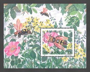 Moldova 1997 Insects Wasp MNH Block