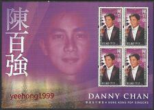 China Hong Kong 2005 Mini S/S Hong Kong Pop Singer Danny Chan Stamps 陳百強