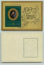 Russia USSR 1971 SC 3902 used Souvenir Sheet . f5667