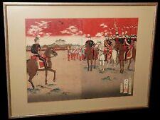 19C Japanese Meiji Framed Triptych Woodblock Print Festival Scene w Flags (RgR)