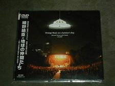 Haruomi Hosono with Friends Strange Music on a Summer's Day Japan Dbl DVD