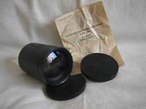 35KP-1,8/85 85 mm f/1,8 for 35mm movie projector lens
