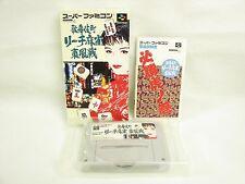 KABUKI CHO REACH MAHJONG Tonpusen Super Famicom Nintendo Japan Boxed Game sf