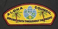 ALOHA COUNCIL HAWAII OA 567 NA MOKUPUNI O LAWELAWE FLAP PATCH RARE VARIETY CSP