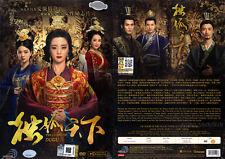 THE LEGEND OF DUGU / 独孤天下 (1-55 End) 2018 Chinese Drama DVD English Subtitles