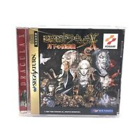 Sega Saturn Castlevania Akumajo Dracula X Konami freeshipping From JAPAN