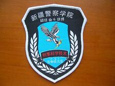 Xinjiang Sinkiang Police College China Police Crime Scene Investigation Patch