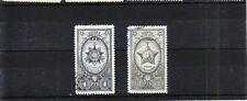 RUSSIA  1943 MEDALS SET VF