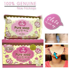 NEW PACKAGE JELLY PURE GLUTA SOAP  EXPLOSION  ROUGH SKIN NECK ,KNEE ,ELBOW 100G.