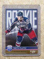 08-09 UD BAP Be a Player Player's Club Rookie #205 NIKITA FILATOV /10