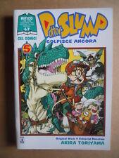 DOTTOR SLUMP n°5 Mitico n°67 -  Cel Comic Star Comics   [G371A]