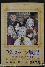 Japan The Heroic Legend of Arslan Official Anime Guide Hiromu Arakawa