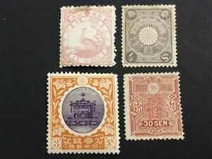 JAPAN stamps  x  4  MH