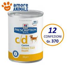 12 confezioni Hill's Prescription Diet  c/d Agnello e Riso 370 gr - umido x cane