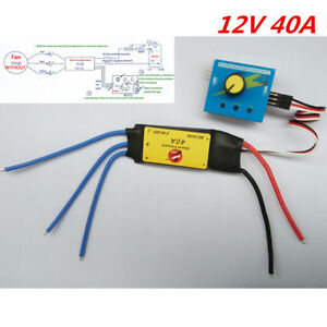 12V 40A ESC Switch Electronic Speed Control Car Turbo Boost Charger Drive Kit 1x