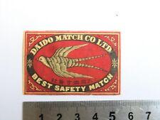 Etiquette Boite d'Allumette JAPON Hirondelle Old JAPAN Matchbox Label Swallow