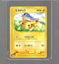2001 E1 016/128 PIKACHU ULTRA CUTE RARE Pokémon Card JAPANESE