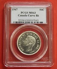 1947 Curved Right Canada Silver Half Dollar 50 Cent Coin E27 - $400 PCGS MS-63