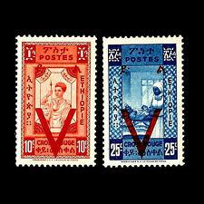 "ETHIOPIA. Norse & Baby; Overprint ""V"". 1945. MNH (BI#11)"