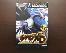 Nintendo GameCube Pokemon XD Gale of Darkness Japan NGC game US Seller