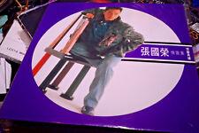 張國榮  LESLIE CHEUNG ORIGINAL   情難再續情歌集 1987 HONG KONG POP  VINYL LP EX 12'