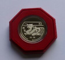 Singapur / Singapore 2 Dollars 2012 coin with Original box, Year of the Dragon