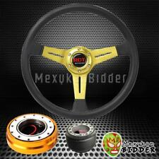 """14"""" Gold Flat Steering Wheel + Gold Quick Release Hub For Honda Accord 90-93"""
