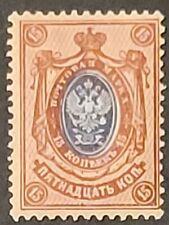 Tomostamps Russia Scott #62 MVLH 1904