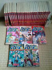 Rave Master 1-35 manga Complete Set Hiro Mashima Japanese GROOVE ADVENTURE
