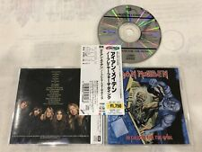Iron Maiden - No Prayer For The Dying JAPAN CD 1995 (TOCP-3065) OBI