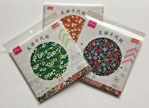 Origami paper (Washi Japanese Paper Chiyogami) 72 sheets -Yuzen Chiyogami Paper-
