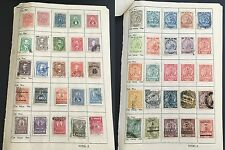16 PAGES PARAGUAY HINGED STAMPS INCLUDES AIRMAILS BACK of the BOOK OVERPRINTS +