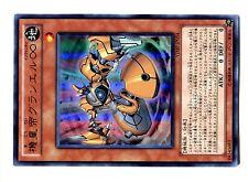 YUGIOH ULTRA RARE N° VJMP-JP054 Emperor Granel