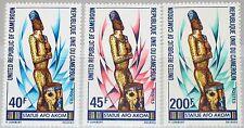 Cameroun Cameroun 1975 799-01 604-06 AFO Akom statue religion God gottstatue MNH