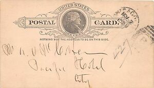 CHICAGO IL~P S HAYWOOD~DRY GOODS COMPANY~POSTAL CARD - 1890