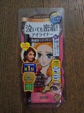 1 Pcs NEW Packing Heroine Kiss Me Make Better Brown Smooth Liquid Eyeliner