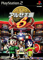 PS2 / Sony Playstation 2 - Pachi-Slot Aruze Oukoku 6 JAPAN mit OVP