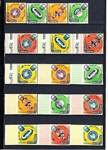 Aden Protectorate 1966 Football Cup, Mi 71-78 A-B, Bl 1B MNH