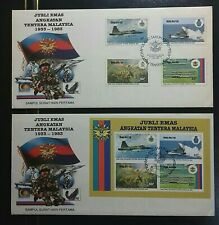 FDC MALAYSIA 1983 50TH ANNIV. OF MALAYSIAN ARMED FORCES