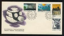 Enviromental Protection 1977 Parthenon Caryatis Fishes Birds Forest Chimneys FDC